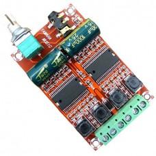 XH-M531 цифровой двухканальный усилитель 2х20Вт, HD Class D
