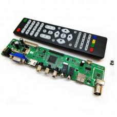 Универсальный LCD контроллер V56 (LA.MV56U.A), скалер, с пультом ДУ